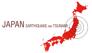 Japan Tsunami and Earthquake Donation : Pray for Japan